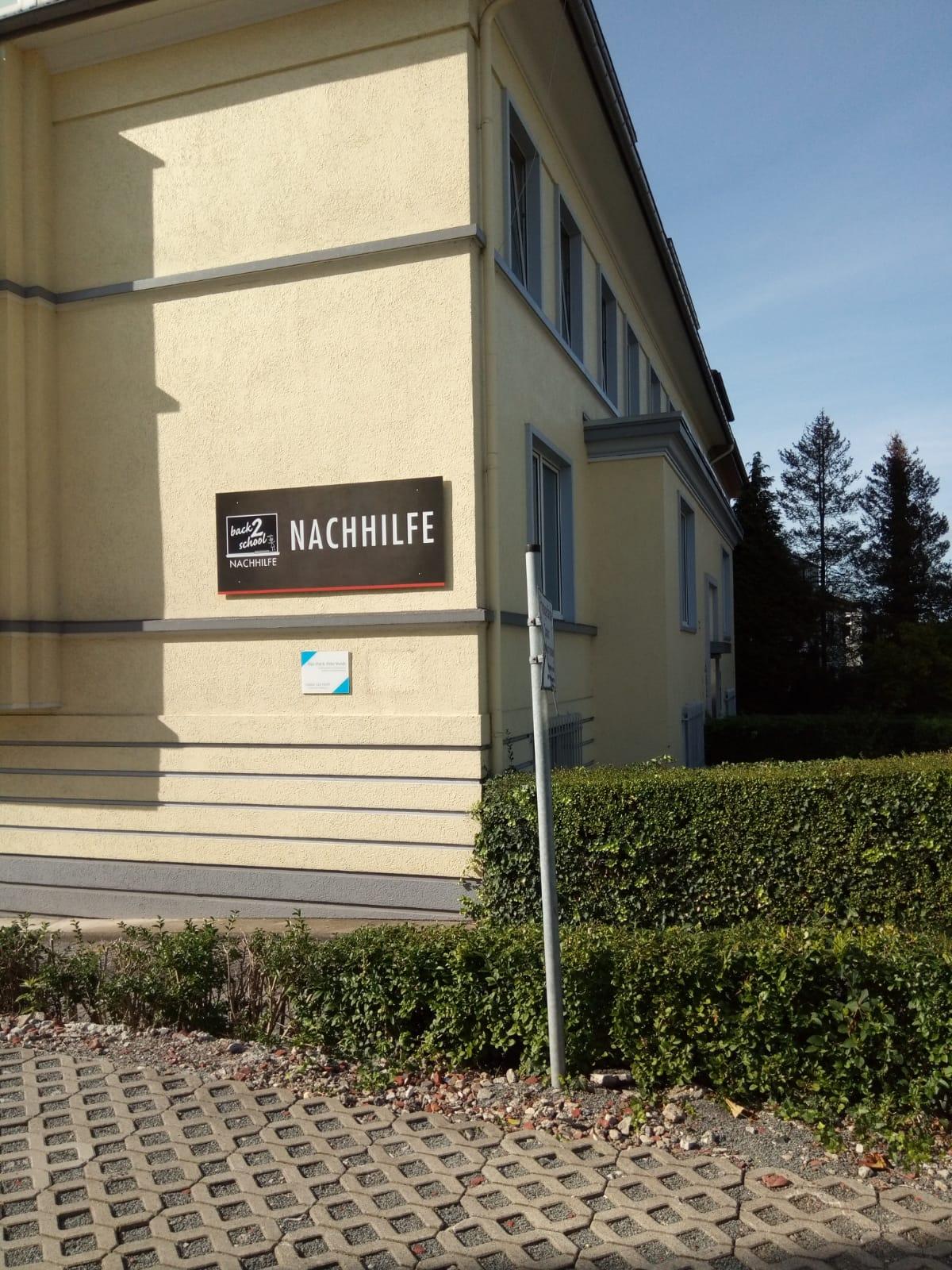 back2school Essen Stadtwald Außen